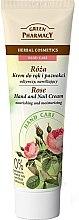 """Parfumuri și produse cosmetice Cremă nutritivă pentru mâini și unghii """"Trandafir"""" - Green Pharmacy"""