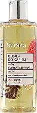 Parfumuri și produse cosmetice Ulei de duș - Vis Plantis Herbal Vital Care Bath Oil Rose Oil + Cottonseed Oil