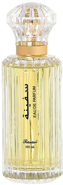 Rasasi Safina - Apă de parfum