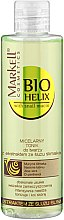 Parfumuri și produse cosmetice Tonic cu extract de mucină de melc pentru față - Markell Cosmetics Bio Helix