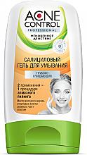 Parfumuri și produse cosmetice Gel salicilic pentru spălarea și curățarea profundă - Fito Kosmetic Acne Control Professional