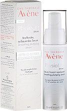 Parfumuri și produse cosmetice Ser antirid pentru față - PhysioLift Smoothing Plumping Serum