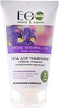 """Parfumuri și produse cosmetice Gel de curățare """"Curățare profundă"""" - ECO Laboratorie Facial Washing Gel"""