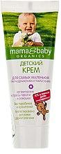 Parfumuri și produse cosmetice Cremă pentru bebeluși împotriva iritației și roșeții - Mama & Baby
