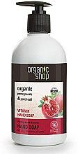 """Parfumuri și produse cosmetice Săpun lichid pentru mâini """"Rodie"""" - Organic Shop Organic Garnet and Patchouli Hand Soap"""