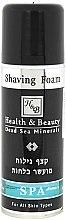 Духи, Парфюмерия, косметика Пена для бритья - Health And Beauty Shaving Foam