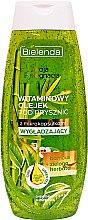 Parfumuri și produse cosmetice Ulei de duș cu efect de netezire - Bielenda Your Care Smoothing Shower Oil