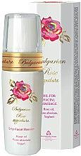 Parfumuri și produse cosmetice Ulei de masaj facial - Bulgarian Rose Signature Oil For Facial Massage