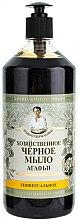 Parfumuri și produse cosmetice Săpun negru de uz casnic - Retepti babushki Agafii