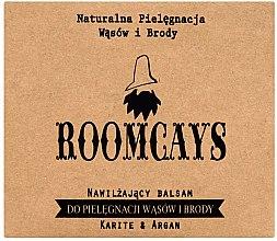 Духи, Парфюмерия, косметика Бальзам для усов и бороды с маслом карите - Roomcays