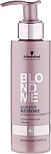 Духи, Парфюмерия, косметика Эссенция-бондинг для интенсивного ухода - Schwarzkopf Professional BlondMe Keratin Restore Intense Care Bonding Potion
