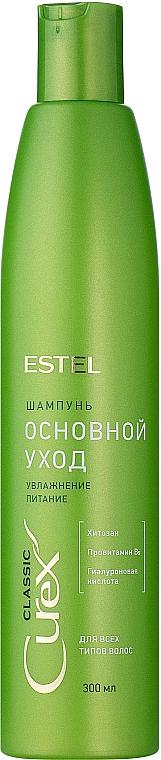 """Șampon """"Hidratant și Nutritiv"""" pentru toate tipurile de păr - Estel Professional Curex Classic"""