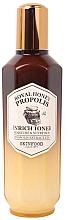 Parfumuri și produse cosmetice Toner pentru față - Skinfood Royal Honey Propolis Enrich Toner