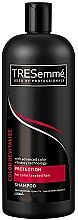 Parfumuri și produse cosmetice Șampon - Tresemme Color Revitalise Shampoo
