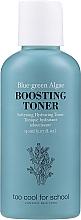 Parfumuri și produse cosmetice Toner facial răcoritor - Too Cool For School Blue-Green Algae Boosting Toner