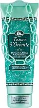 Parfumuri și produse cosmetice Tesori d`Oriente Matcha Green Tea - Крем-гель для душа