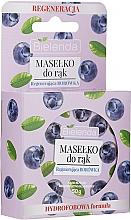 """Parfumuri și produse cosmetice Ulei pentru mâini """"Afine"""" - Bielenda Hand Butter Regenerating Blueberry"""