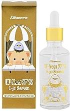 Parfumuri și produse cosmetice Ser cu extract de cuib de rândunică - Elizavecca Face Care CF-Nest 97% B-jo Serum