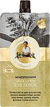 Parfumuri și produse cosmetice Mască pentru îngrijirea părului cu efect imediat - Reţete bunicii Agafia Baia bunicii Agafia