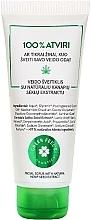 Parfumuri și produse cosmetice Peeling do twarzy z naturalnym olejem z nasion konopi - Green Feel's