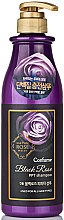 Parfumuri și produse cosmetice Șampon - Welcos Confume Black Rose PPT Shampoo