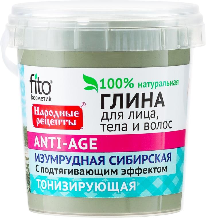 """Argilă verde Smarald pentru față, corp și păr """"Siberiană"""" - FitoKosmetik  — Imagine N1"""