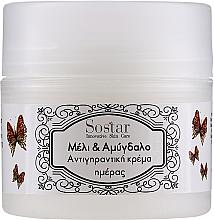 Parfumuri și produse cosmetice Cremă cu miere și ulei de migdale pentru față - Sostar Honey & Almonds Face Cream