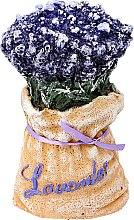 Parfumuri și produse cosmetice Lumânare aromată, 9x7cm - Artman