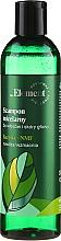 Parfumuri și produse cosmetice Шампунь для укрепления волос от выпадения - Vis Plantis Basil Element Strengthening Anti-Hair Loss Shampoo