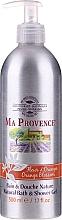 """Parfumuri și produse cosmetice Gel de duș și baie """"Portocală"""" - Ma Provence Bath & Shower Gel Orange"""