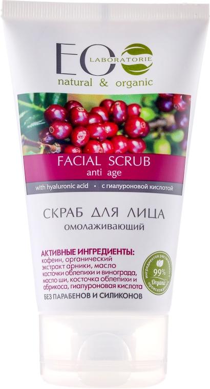 """Scrub pentru față """"Anti-îmbătrânire"""" - ECO Laboratorie Facial Scrub Anti Age — Imagine N1"""