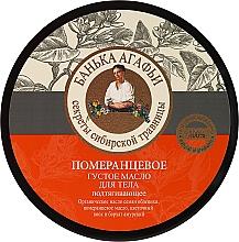 Parfumuri și produse cosmetice Unt de corp - Baia bunicii Agafia