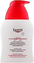 Parfumuri și produse cosmetice Săpun pentru pielea uscată și sensibilă a mâinilor - Eucerin PH5 Hand Wash