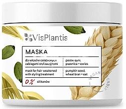 Parfumuri și produse cosmetice Mască cu semințe de dovleac, grâu și ovăz pentru păr - Vis Plantis
