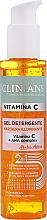 Parfumuri și produse cosmetice Gel de curățare cu complexul Energilium și vitamina C pentru față - Clinians Attiva Energizzante Cleansing Gel Illuminant