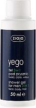 Parfumuri și produse cosmetice Gel de duș - Ziaja Shower Gel For Men 3 in 1 Travel Size