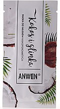 Духи, Парфюмерия, косметика Маска для низкопористых волос - Anwen Low-Porous Hair Mask Coconut and Clay (пробник)