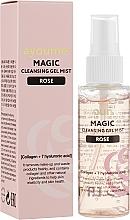 Parfumuri și produse cosmetice Gel-mist cu extract de trandafir pentru curățarea feței - Ayoume Magic Cleansisg Gel Mist Rose