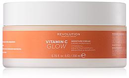 Parfumuri și produse cosmetice Cremă hidratantă de corp - Revolution Skincare Body Vitamin C Glow