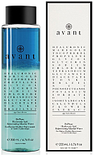 Parfumuri și produse cosmetice Apă bifazică micelară cu acid hialuronic - Avant Bi-Phase Hyaluronic Acid Rejuvenating Micellar Water
