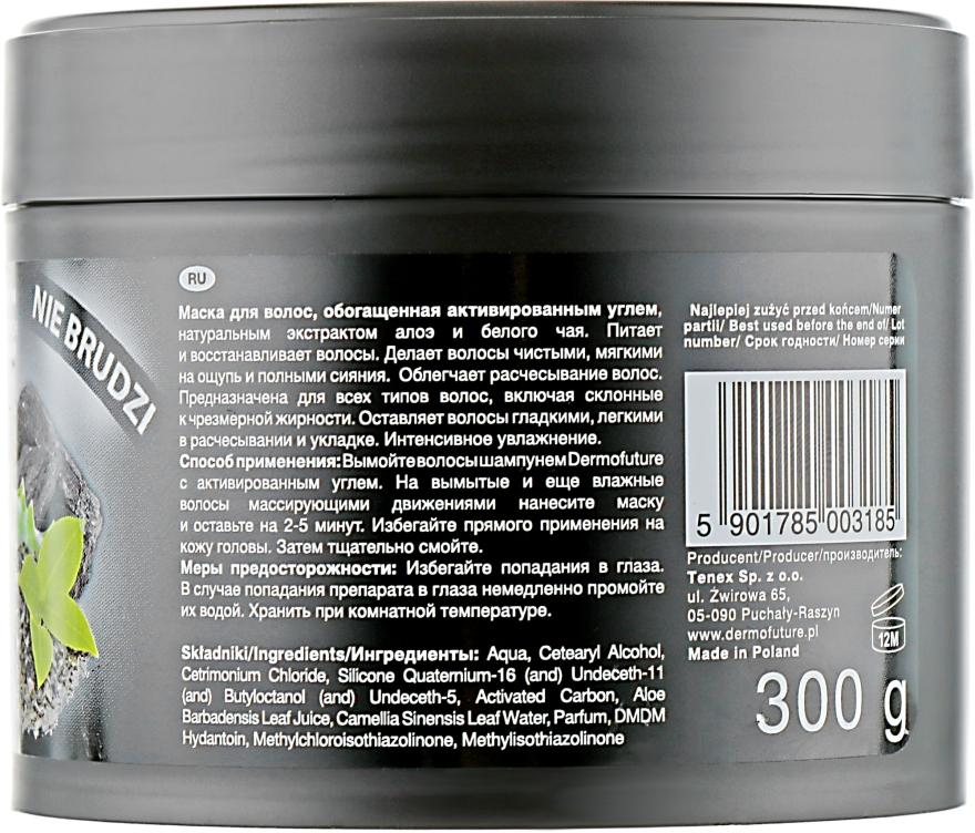 Mască cu cărbune activ pentru păr- DermoFuture Hair Mask With Activated Carbon — Imagine N3