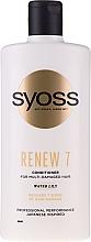 Parfumuri și produse cosmetice Balsam pentru păr foarte deteriorat - Syoss Renew 7 Water Lily Conditioner For Multi-Damage Hair