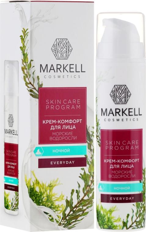 """Cremă de noapte pentru față """"Alge marine"""" - Markell Cosmetics Everyday — Imagine N1"""