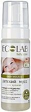 Parfumuri și produse cosmetice Детский мусс для купания - Eco Laboratorie Baby Mousse