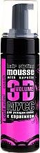 Parfumuri și produse cosmetice Spumă de păr - Cafe Mimi 3D Volume Hair Styling Mousse