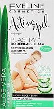 Parfumuri și produse cosmetice Benzi depilatoare cu aloe și ulei de argan - Eveline Cosmetics Active Epil Wax Strips