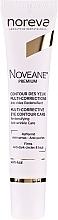 Cremă pentru pleoape - Noreva Laboratoires Noveane Premium Multi-Corrective Eye Care — Imagine N3