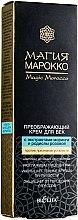 Духи, Парфюмерия, косметика Преображающий крем для век с экстрактами моринги и родиолы розовой - Bielita Magic Marocco