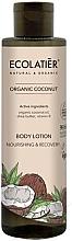 """Parfumuri și produse cosmetice Lapte de corp """"Nutriție și recuperare"""" - Ecolatier Organic Coconut Body Lotion"""