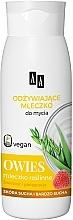 """Parfumuri și produse cosmetice Lapte de baie """"Ovăz"""" - AA Vegan Shower Milk"""